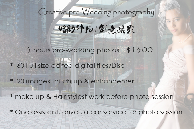 Pre_Wed_NEW 2016-B copy